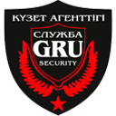 Служба ГРУ Security