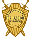Торнадо Юг Security